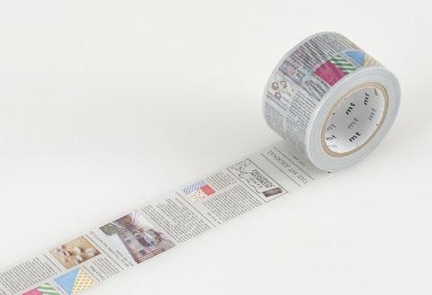 MTEX1P75Z_English newspaper