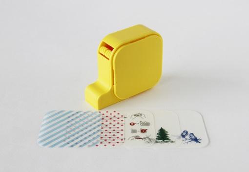 MTTC0013_Cutter décor yellow
