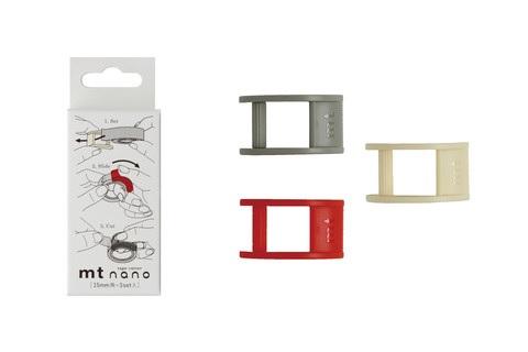 MTTC0016_Cutter nano 15mm type x 3 set white-red-gray