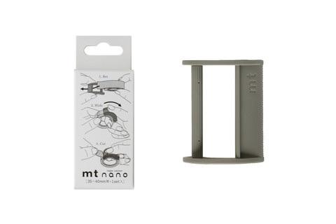 MTTC0019_Cutter nano 35-40mm type x 1 set gray